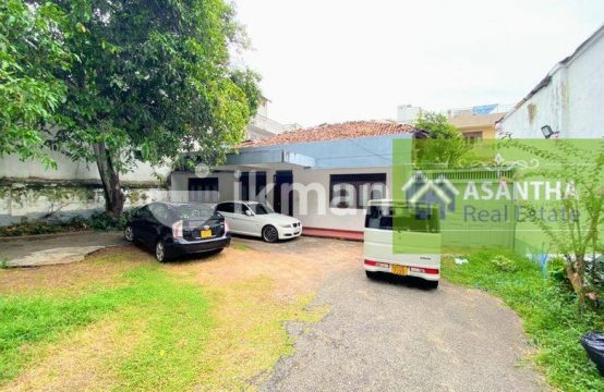 14 P Land With Property Sale At Colombo 06
