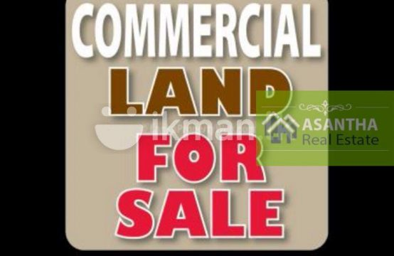 16.5 P Land with Property Sale Col 06