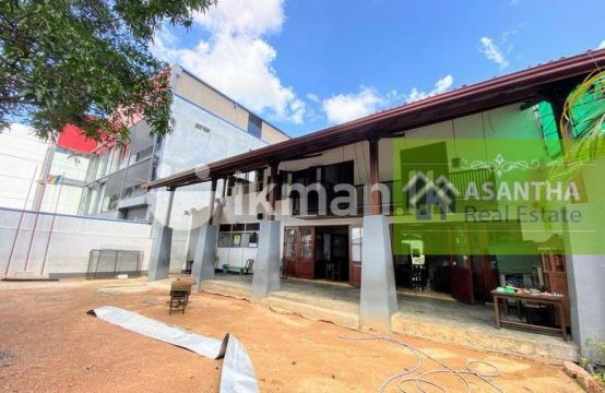 40 P and 02 Story Commercial Building for Sale at Thalawathugoda