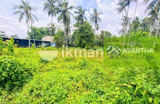 96 P Bare Land Sale At Facing Kirimatiyagara Road Boralesgamuwa