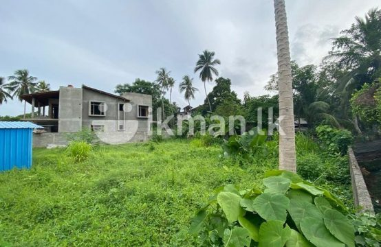 11 P Bare Land for sale in Battaramulla