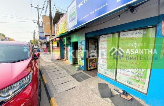Commercial Property With 18 P Sale in Piliyandala