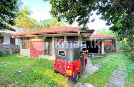 14 P Land with House Sale at Dehiwala