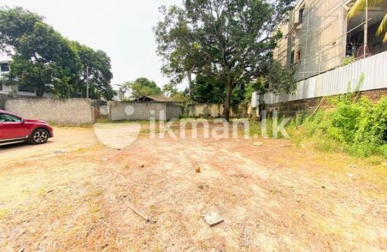 17.5 P Bare Land for Sale at Colombo 07