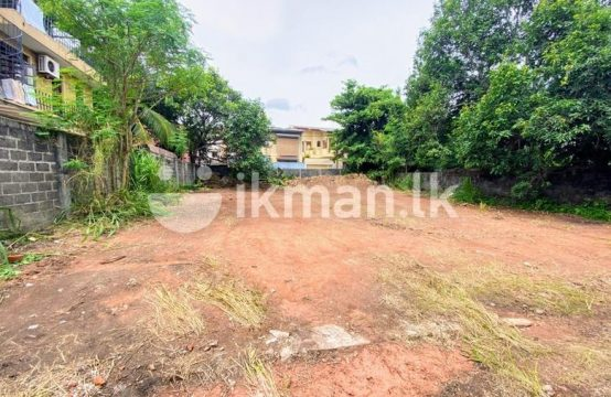 17.6 P Bare Land sale At 5th Lane New Jayaweera Road Ethul Kotte