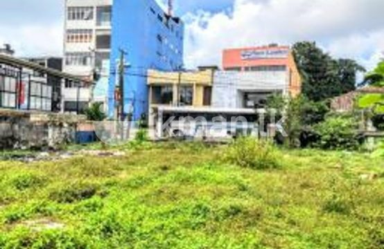 17.28 P Commercial Land Sale Galle