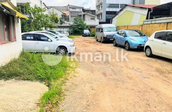 19 P Commercial Bare Land Sale At Facing De Seram Place Colombo 10