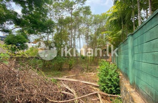 27 P Bare Land for Sale at Pelwatte