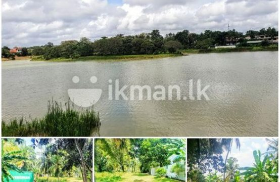 30P Land for Sale at Pelawatte