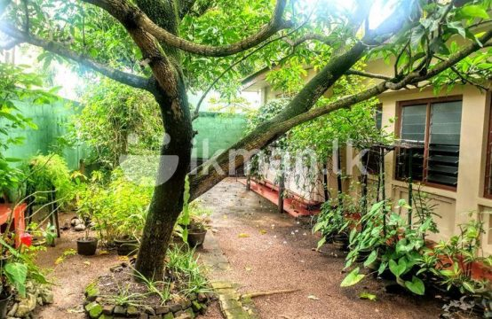 32P Bare Land for Sale in Nugegoda
