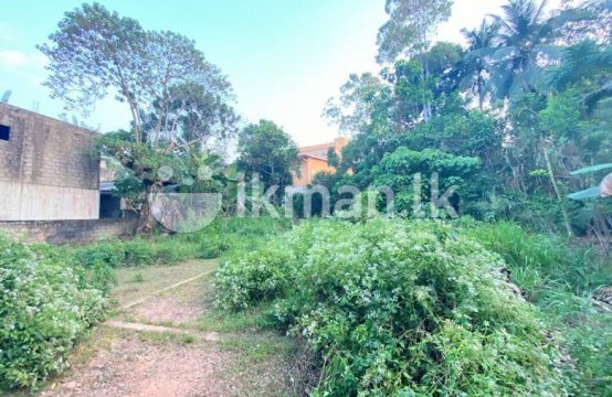 43 P Bare Land for Sale in Hokandara