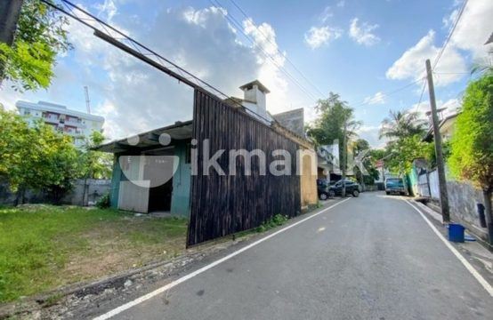 20 P Land and property for sale in Ruhunupura, Talawathugoda