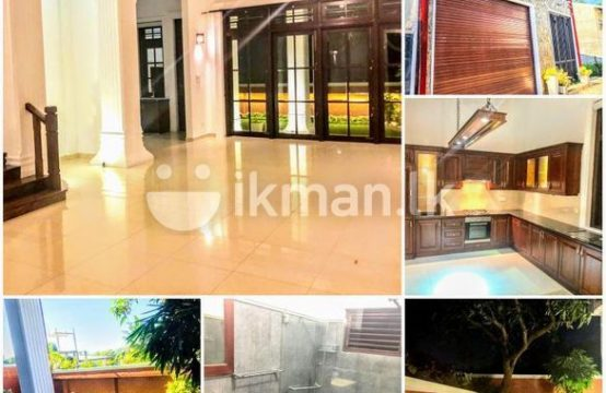 03 Story Luxury House for Sale- Kimbulawela