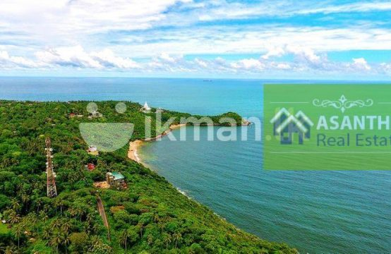 31 P Bare Land Sale at Rumassala Galle