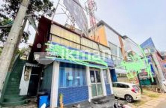17.Commercial Property Sale At Facing High Level Road Maharagama