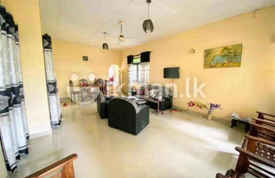 Commercial Property With 22 P Sale At Ahlape Junction Boralesgamuwa