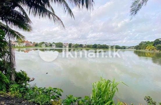 Facing Lake 20.3 P Commercial Property Sale At Boralesgamuwa