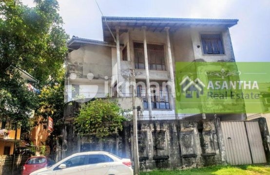 House for Sale – Colombo 05