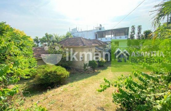 14.5 Land with House for Sale – Dehiwala