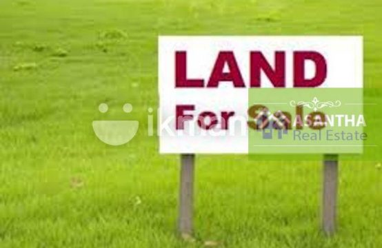 63 P Commercial Land Sale Dehiwala