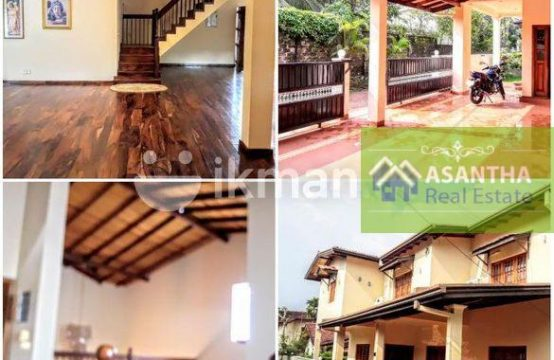 14 P House for Sale in Nugegoda
