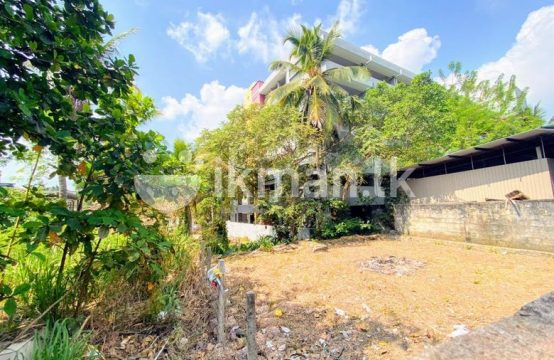 06 P Commercial residential Bare Land for Sale in Maharagama