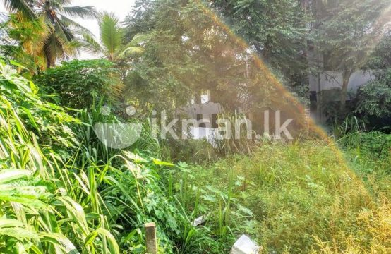 06 P CommercialResidential Land Sale at Maharagama