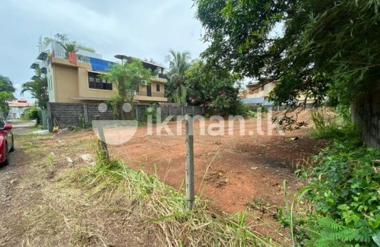 18 P Bare Land Sale Ethulkotte