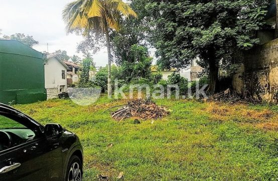 18 P Land for Sale at Battramulla