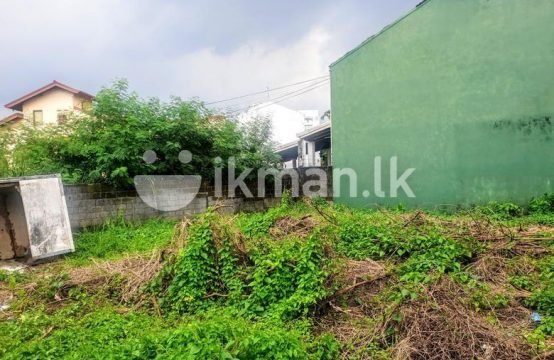 10.4 P Bare Land Sale At Lake Drive Road Colombo 08