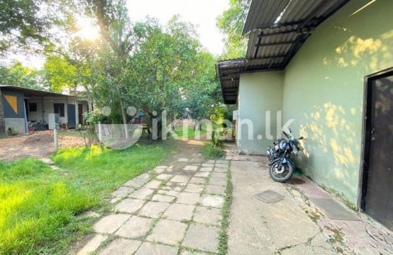 27 P Land with Old Single Story House for Sale – Colombo 05