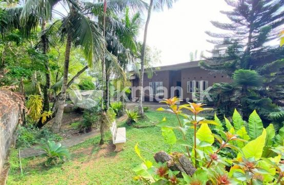 Land for Sale at Maharagama