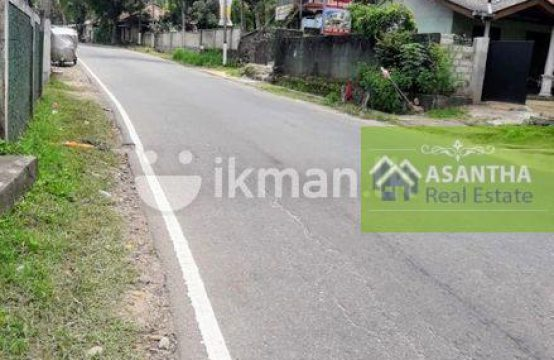 4.8 P commercial Property for sale in Kaduwela