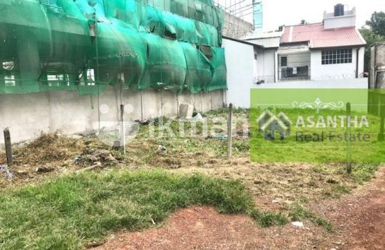 10.5 P Bare Land Sale at Alakeshwara Road – Ethulkotte