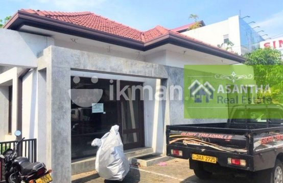 19 P Land with Property for Sale at Colombo 05