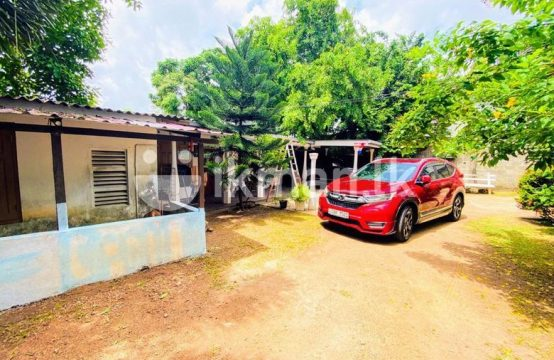 16.13 P Land With Property Sale At Maharagama