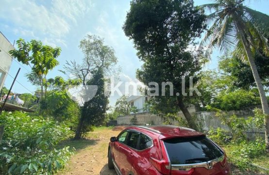18.38 P Land Sale at Pita Kotte
