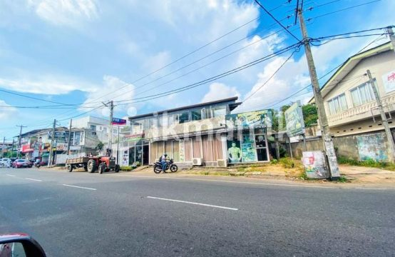 02 Story Building & 11.5 P Sale Maharagama