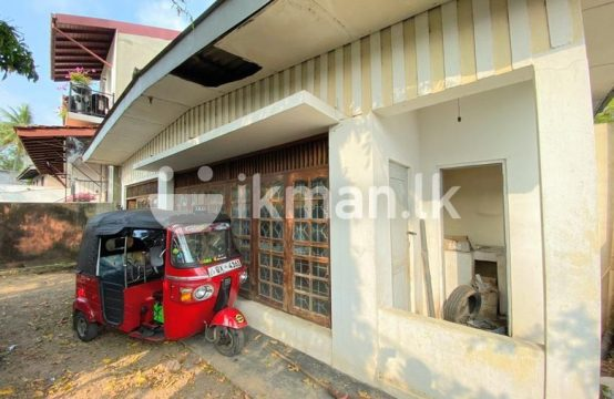 12.09 P Land With Property Sale At Pagoda Rd Nugegoda