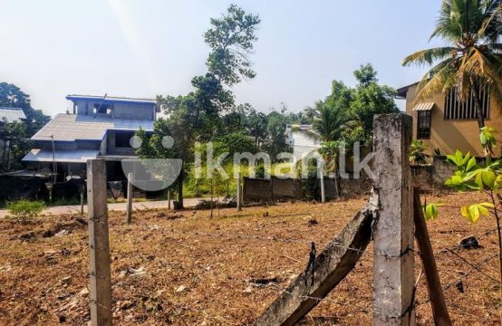 18.3 P Bare Land Sale at Kalalgoda Thalawathugoda