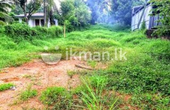 26 P Commercial Land Sale At Arangala Malabe
