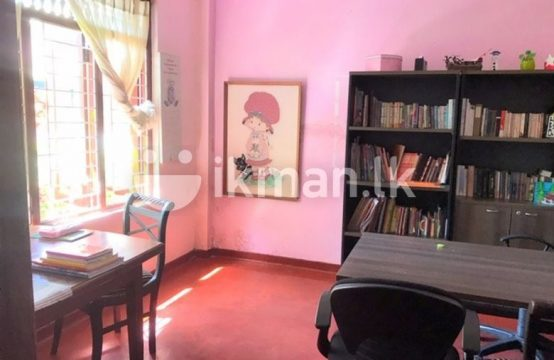 14 P Land and Property for Sale at Colombo 05