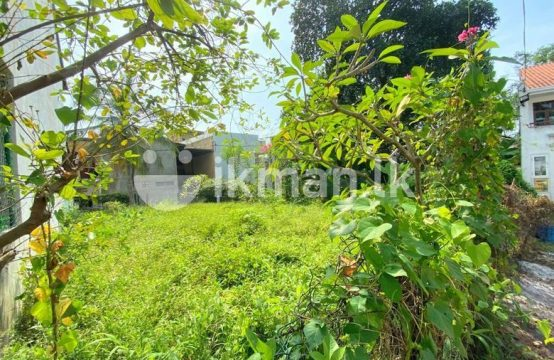 14P Bare Land For Sale Galwala Road, Dehiwala