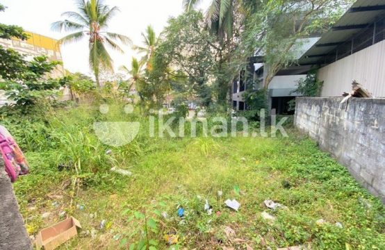 06 P Commercial Residential Bare Land Sale At Maharagama