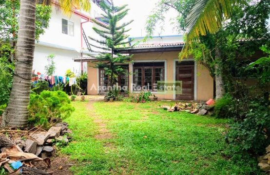 16.75P Land & Old Single Story House Sale At Jaya Mangala Road Stanly Thilakarathna Mawatha Nugegoda
