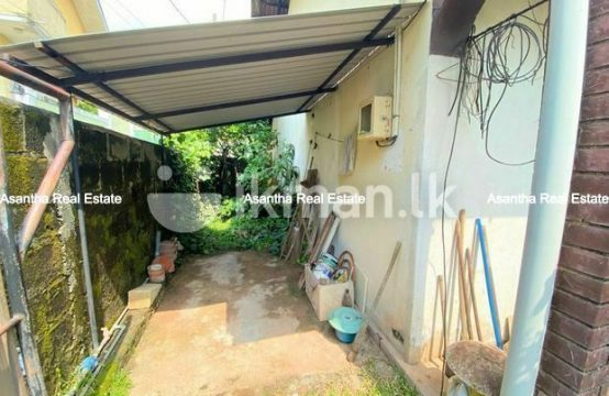 14 P Land and Property Sale at Ethul Kotte