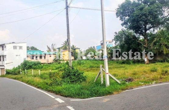51 P Bare Land sale At Facing Raja Mawatha Jublli Post Nugegoda